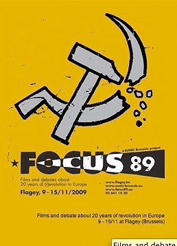 focus2_small